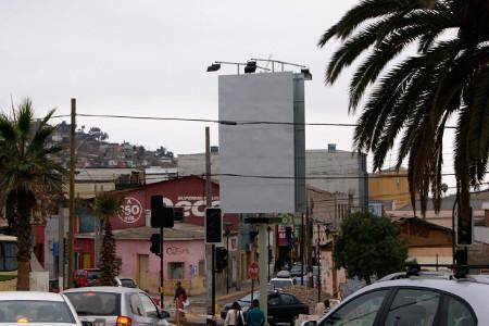 Foto de Bandejon central (BNUP) Av. Videla al Llegar a Balmaceda