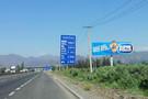Entrada Norte P.P.LAS VEGAS