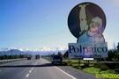 Salida Norte Santiago, sector Rungue