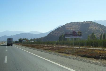 Entrada Norte P.S.CODEGUA