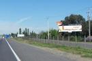 Entrada Norte TENO