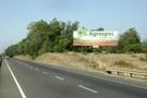Entrada Sur CAMARICO