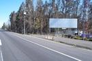 Entrada Norte SAN CARLOS