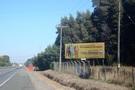 Entrada Norte CR.SAN NICOLAS