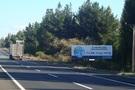Entrada Norte LOS ANGELES