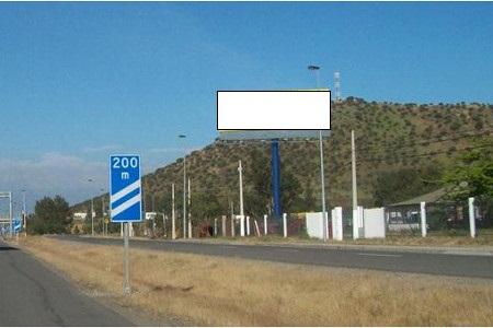 Acceso a Santiago, antes de Costanera Norte