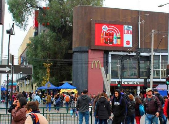 Foto de Avda. Pajaritos  - Avda. 5 de Abril