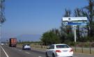 Entrada Oriente TALAGANTE