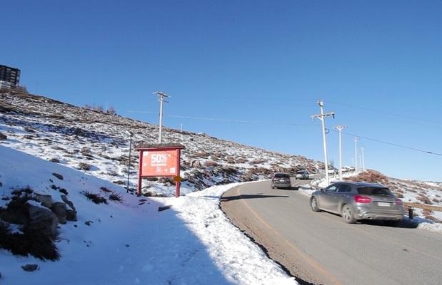 Foto de Turistico Camino El Colorado