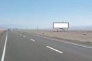 Acceso Sur a Antofagasta, sector la Negra