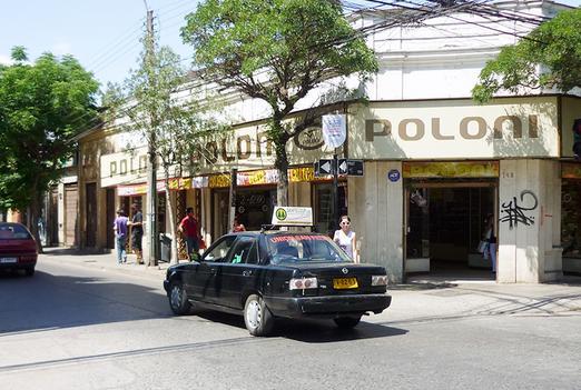Foto de Indicador de calles, Coimas - Prat, San Felipe