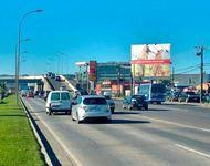 Autopista Concepcion Thno, 8342 Frente Mall Plaza del Trebol y Hotel Radisson cara hacia Concepcion