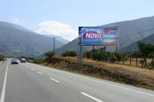 Ruta F20 Nogales hacia la costa