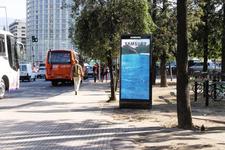 Avenida Américo Vespucio con Lateral Kennedy
