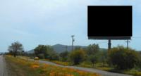 Caminero Unipole Ruta 68