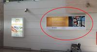 Sala Desembarque - Aeropuerto Copiapó
