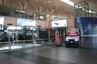Sala Desembarque-Aeropuerto Concepción - Carriel Sur