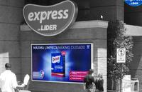 Cajas de luz - LIDER EXPRESS ESTORIL (1)