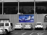Cajas de luz - LIDER EXPRESS PEDRO DE VALDIVIA (1)