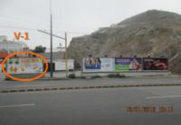 Av. El Golf Los Incas 403 esq con la Av. Raul Ferrero-V1