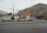 Av. El Golf Los Incas 403 esq con la Av. Raul Ferrero-V2