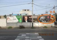 Av. Pedro Venturo con calle Alexander Fleming-V3