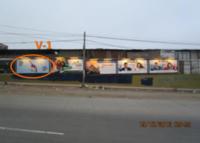 Ca. La Solidaridad Mz. F Lt 12 Parcella II Parque industrial esq. con Av. El Sol-V1