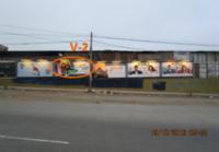 Ca. La Solidaridad Mz. F Lt 12 Parcella II Parque industrial esq. con Av. El Sol-V2