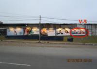 Ca. La Solidaridad Mz. F Lt 12 Parcella II Parque industrial esq. con Av. El Sol-V5