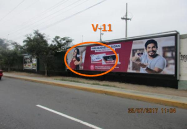 Foto de Panamericana Sur (Clinica Geriatrica)-V11