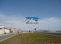 Av. Country con La Marina frente a Real Plaza - Nuevo Chimbote