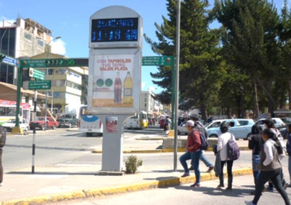 Foto de Av. De la Cultura frente a la Universidad Antonio Abad
