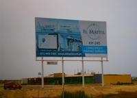 Carretera Panamericana Sur Km 184 - Grocio Prado