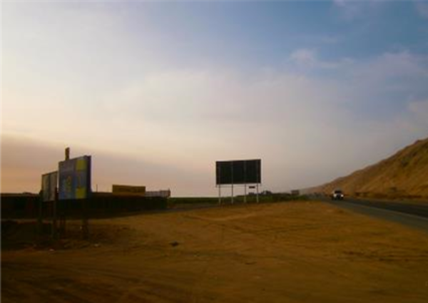 Foto de  Carretera Panamericana Sur Km 184 - Grocio Prado