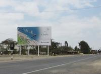Panamericana Sur Km. 245 (Tránsito Sur - izq) Entrada a Reserva