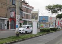 Av. San Martín Cdra. 05