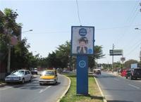 Av. J.J. Elías Cdra. 6 con Calle Acacias (cerca a Av. Cutervo)