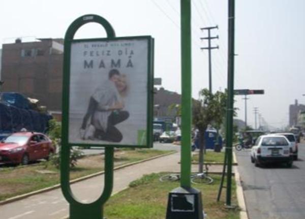 Foto de Av. Metropolitana con Huarochiri