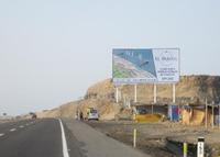 Panamericana Sur Km. 153 (Tránsito Sur - der)