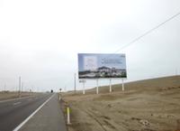 Panamericana Sur Km. 167 (Tránsito sur - der)