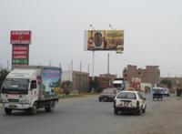 Av. Estación entrada a Huaral