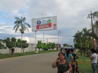 Carretera Iquitos - Nauta altura entrada a la ciudad - Nauta (dirección a la ciudad de iquitos)