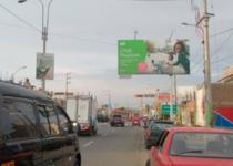 Panamericana Norte fte. Terminal Terreste - Entrada a Huacho de Lima