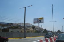 CARRETERA  PANAMERICANA SUR Km. 19.90 /