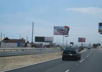 Thumb carretera panamericana sur km 36 30 derecha 1