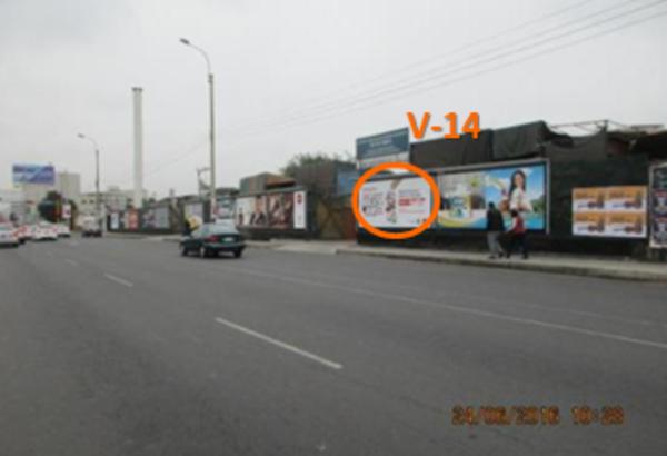 Foto de Av. Republica de panamá # 430/440/490-V14