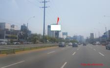 CARRETERA  PANAMERICANA SUR Km. 26.80 / LADO DERECHO