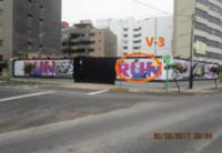 Unidad 1 frente a Ca. Roma # 589-595 esq. con Ca. Jorge Chavez-V3