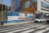 Av. Benavides # 798 esq. con Av. Paseo de la Republica-V11