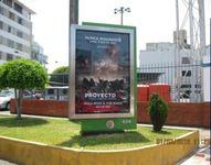 OVALO GUTIERREZ (FRENTE ESTACIONAMIENTO WONG)